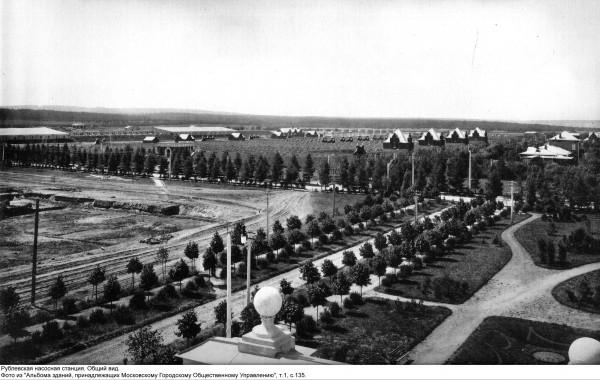 Рублёвская насосная станция. 10-е года XX века