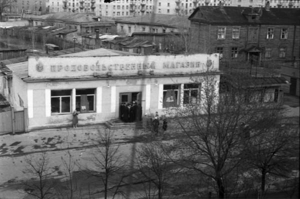 Продовольственный магазин в Рублёво на Кировской ул.(Василия Ботылева) 1960—1965