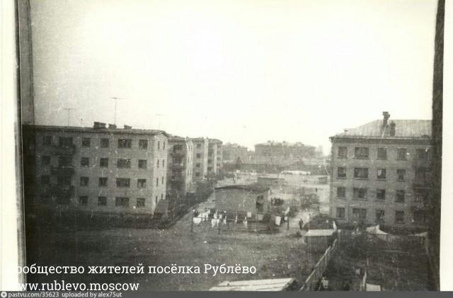 2-ая Новорублёвская