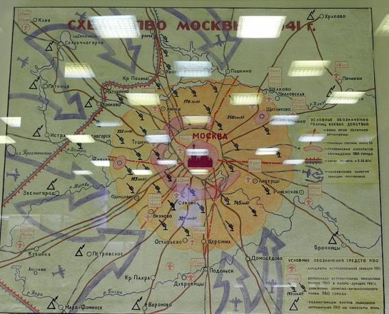 Схема ПВО Москвы. 1941 г.