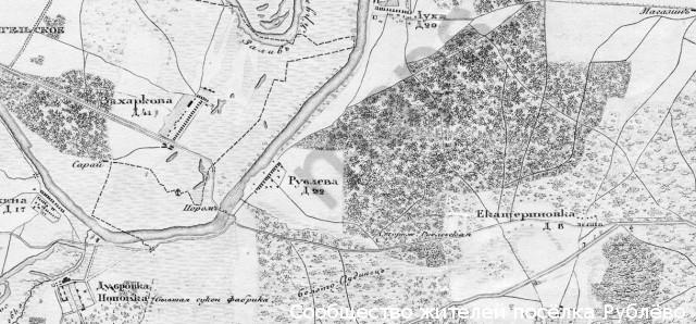 Топографическая карта окрестностей Москвы, 1852