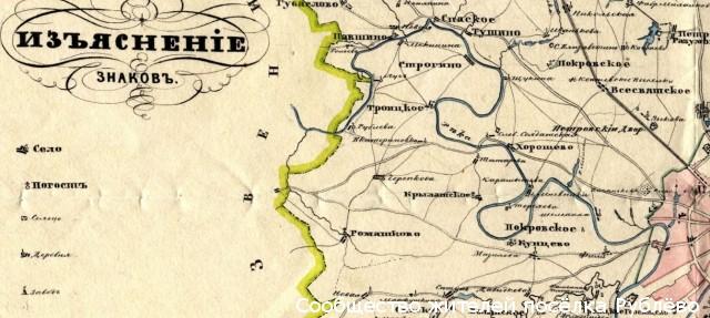 Карта Московского уезда, 1849