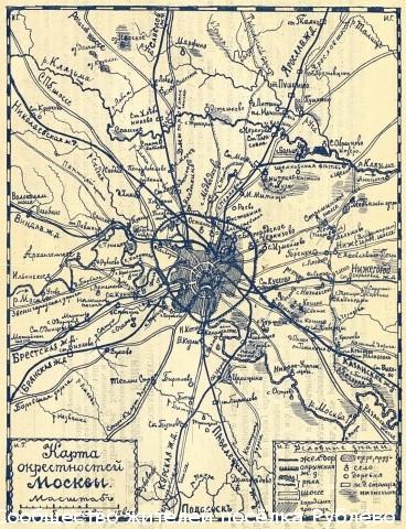 Карта окрестностей Москвы, 1907 год