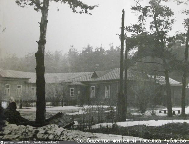 Рублёвская больница