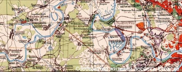 Немецкая карта километровка окрестностей Москвы, 1941 год